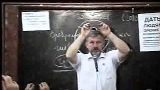Владимир Георгиевич Жданов, упражнения для глаз