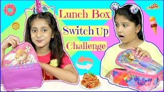 LUNCH Box SWITCH UP Challenge... | #SchoolLife #Fun #Kids #MyMissAnand