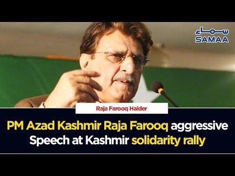 PM Azad Kashmir