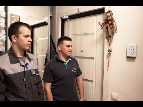 Охрана квартиры Дельта