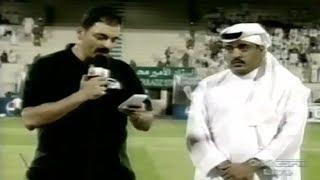 محمد السقا و وليد الفراج عام 2001 - المقابلة الكاملة