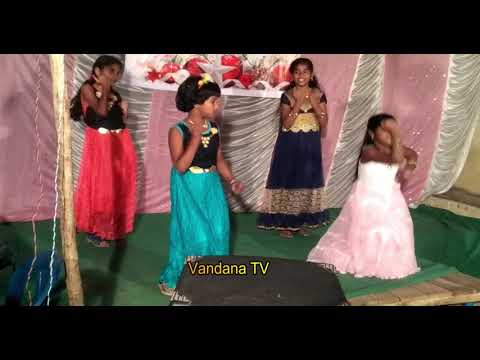 Akasamlo oka chukka puttindi dance, Latest Telugu Christmas Songs By Vandana Tv