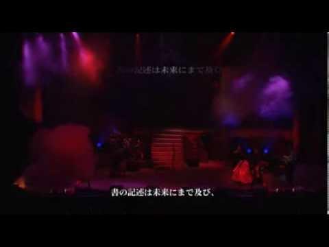 12 Kuro no Yogensho | Sound Horizon | Live | English Sub