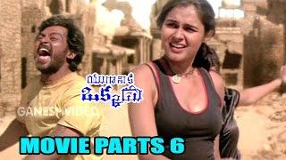 Yuganiki Okkadu Movie Parts 6/11 - Karthi Sivakumar, Reema Sen, Andrea Jeremiah