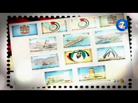 Emirates Post, Philately in UAE,  Emirates Philately