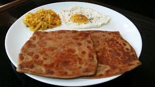 Everyday Healthy Breakfast Recipe/Wheat Flour Paratha/Aata Ka Nasta/Aata Ka Paratha/Paratha Recipe