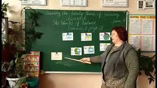 Английский язык 4 класс Онлайн урок