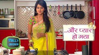 Avni To Take Revenge From Raj   Episodic Update   Aur Pyaar Ho Gaya   Zee Tv