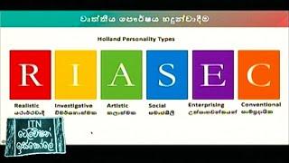 ITN Television Iskole - (2020-04-30)   ITN Thumbnail