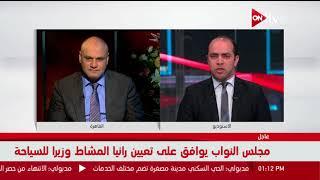 قراءة تحليلية حول التعديل الوزاري الجديد في حكومة شريف إسماعيل - خالد ميري