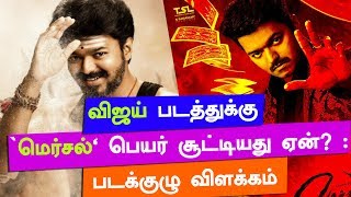 Why Mersal title for Vijay's film? - Team explained