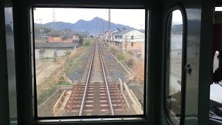 【105系電車で後方展望】JR和歌山線 下り その2 香芝駅→高田駅