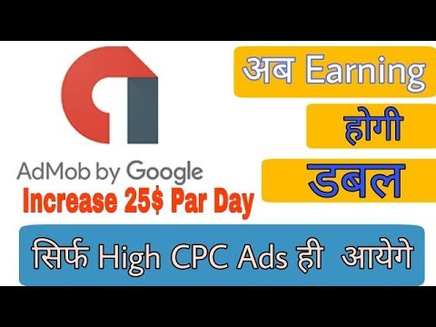 How to get high cpc ads on admob