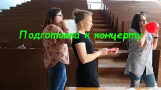 1 группа, Брянск