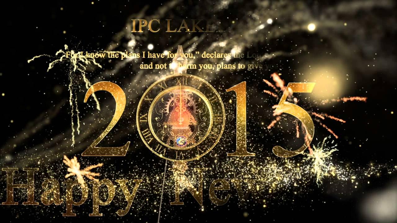 NEW YEAR COUNTDOWN CLOCK 2016   YouTube