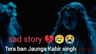 Kabir Singh  Tera Ban Jaunga  Shahid K