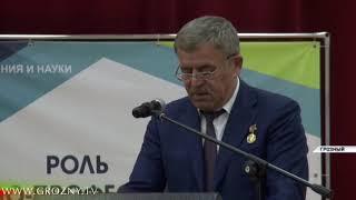 В Грозном прошла августовская педагогическая конференция