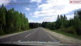"Беларусь. Дорога Р-72 ""Осиповичи — Свислочь"". Belarus. Road R-72 ""Osipovichi - Svisloch"""