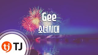 Gee_Girls' Generation SNSD 소녀시대_TJ Karaoke (lyrics/Korean reading sound)