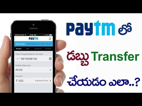 How To Use Paytm App In Mobile In Telugu | Paytm | Paytm In Telugu | Tech True Telugu
