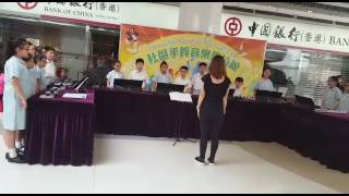 Publication Date: 2017-04-21 | Video Title: 2016 手鐘表演 - 3  天水圍官立小學