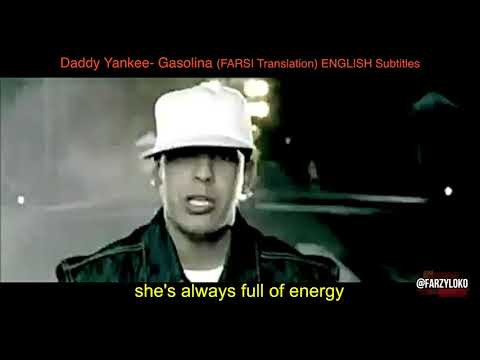 Daddy Yankee Gasolina Farsi Translation English Subtitles