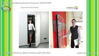 Семинар на тему автоматические секционные ворота от Алютех | vsv-group.com.ua Киев(, 2014-07-21T15:26:58.000Z)
