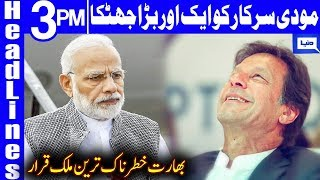 Double Trouble For Narendra Modi | Headlines 3 PM | 15 November 2019 | Dunya News