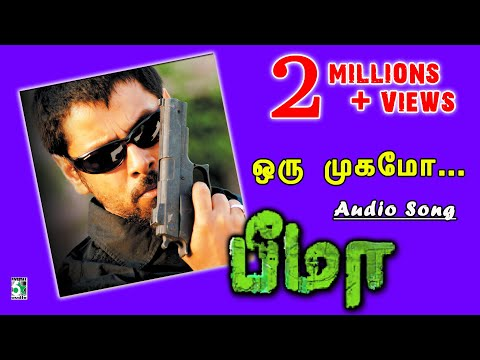 Oru Mugamo Song From Bheema | Vikram | Trisha