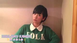 「HARAJUKU」を代表するモデル8人が「KAWAii!!」の「今」を伝える「HARAJUKU KAWAii!! RADIO」。 青文字ならではの個性を武器に、それぞれの視点で伝えて ...