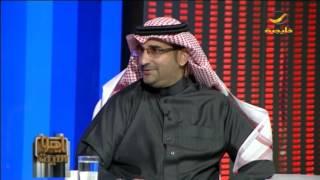 ياهلا الليلة: إبراهيم مرعي يسخر من إشاعات الإعلام الحوثي البائسة ضد السعودية