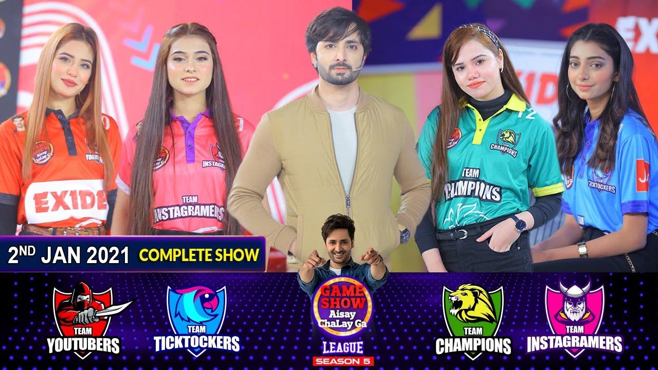 Download Game Show Aisay Chalay Ga League Season 5 | Danish Taimoor | 2nd January 2021 | Complete Show