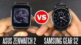 Samsung Gear S2 vs Asus ZenWatch 2 - Smart Watch Comparison