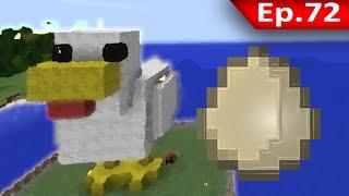 Tackle⁴⁸²⁶ Minecraft (1.7.9) #72 - ฟาร์มไข่ไก่ (บร๊ะแม่ไก่)