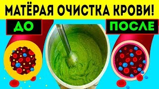 СОЗДАЙТЕ ОРГАНИЗМ КОТОРЫЙ САМ СОЖРЕТ ЛЮБУЮ БОЛЕЗНЬ Активация Иммунитета топ 15 продуктов