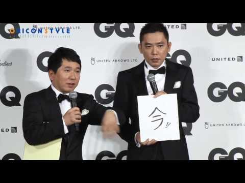 発言は04:24あたりから 爆問・田中、山口もえとの結婚否定「一切ない」 お笑いコンビ・爆笑問題が18日、東京アメリカンクラブで行われた『GQ...