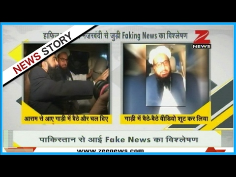 DNA: Is Hafiz Saeed's house arrest just for show by Pak govt?