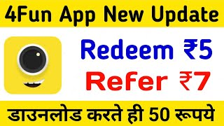4Fun Application New Update 2019. || Redeem Rs.5 || Download Rs.50 Paytm Cash
