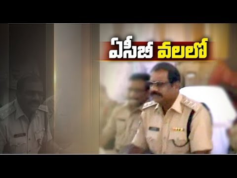Police Boss in ACB Trap | Over Disproportion of Assets Case | Kurnool