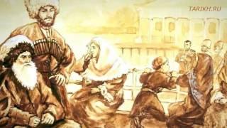 Герои Кавказской войны. Алибек.
