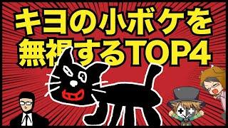 TOP4切り抜きさんの動画キャプチャー