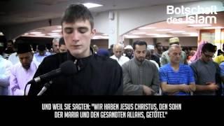 Jesus (as) der Gesandte Allahs ᴴᴰ ┇ An-Nisa 155-160 ┇ BDI