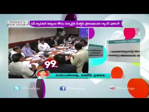 AP Team leaves for Singapore to study urban planning - 99tv