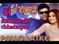 Pallo latke || dj song || Bollywood mix 2018 || DJ Kamlesh Chhatarpur || 9993243664