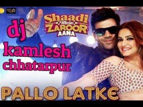 Pallo latke    djRemix song    Bollywood mix 2018    DJ Kamlesh Chhatarpur