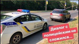 Водитель Послал Полицейского На Хутор ...😉🔥
