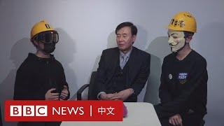 香港示威與光州事件:韓國鎮壓老兵與兩名香港青年的對話- BBC News 中文