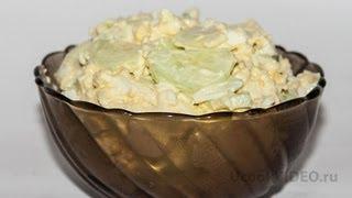 Огуречный салат с сыром видео рецепт UcookVideo.ru