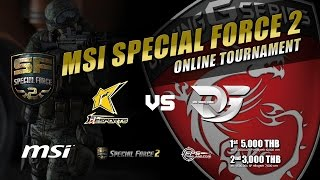 MSI Special Force 2 Tournament #2 - November Final Round [BO5]
