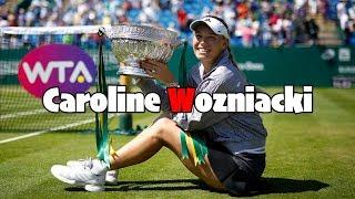 【テニス】昨年の全豪オープン女子シングルス覇者!ウォズニアッキの美しすぎるスーパープレイ!【スーパープレイ】【神業】Caroline Wozniacki Super Play